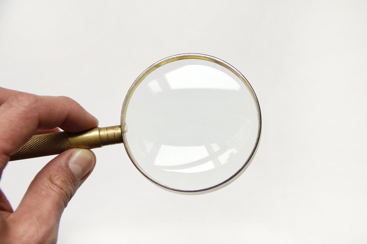 Identificar debilidades